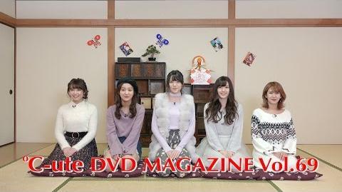 ℃-ute DVDマガジン Vol