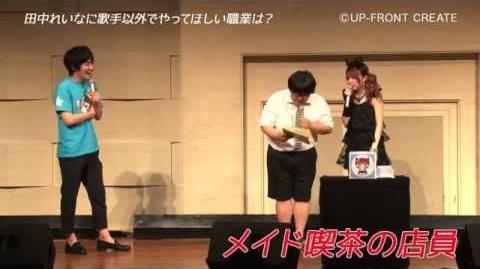 【DVD】田中れいなDVD(仮)