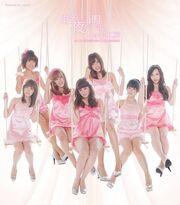 Berryz koubou limited c