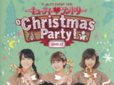 "℃-ute FC Event 2015 ""Cutie♡Land 9 ~℃hristmas Party!~"""