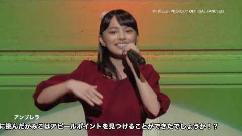 DVD『アンジュルム 上國料萌衣&笠原桃奈バースデーイベント2016』
