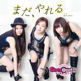 GirlsMada