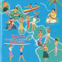 HawaiiandeKikuMorningMusumeSingleCollection-r