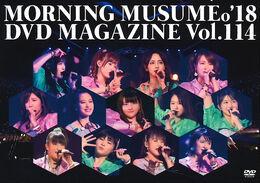 MM18-DVDMag114-cover