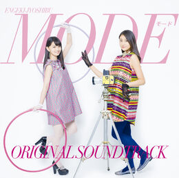 ANGERME-MODE-ostcover