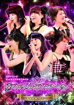Smileage 2nd Original Album Hatsubai Kinen Event