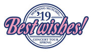MM19-BESTWISHES-logo