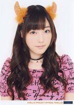 Mizukibirthday
