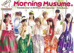 Morningdvd2011png