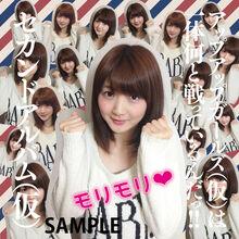 Second Album (Kari) Hiroshima Edition