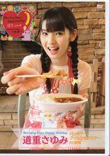 Morning Days Happy Holiday ~Michishige Sayumi Birthday Fanclub Tour in Ibaraki~