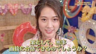 Hello! Project DVD MAGAZINE Vol.63 CM