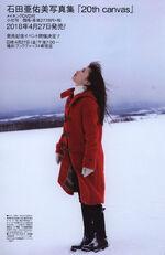 IshidaAyumi-20thcanvas-PBpreview08