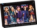 Juice=Juice DVD Magazine Vol.12