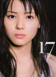 439px-Yajima Maimi - 17