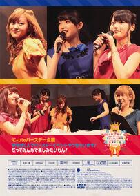 C-ute-Birthday-Kikaku-Kotoshi-wa-5nin-de-DVD-back