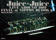 JuiceJuice-LIVEAROUND2017Budokan-DVD