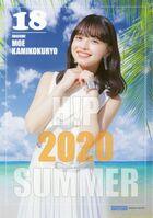 KamikokuryoMoe-2020Summer