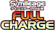 Logofullcharge