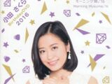 Morning Musume '16 Oda Sakura Birthday DVD 2016