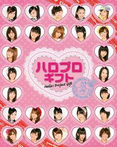 Wonderful2009