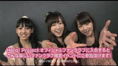 DVD「譜久村聖&飯窪春菜&工藤遥BDイベント〜中高生NIGHT!!〜」