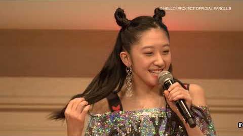 DVD『つばきファクトリー 岸本ゆめの・秋山眞緒バースデーイベント2018』