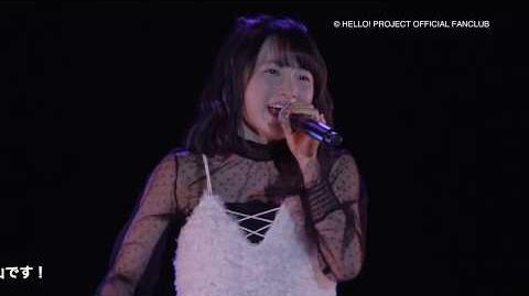 DVD『モーニング娘。'18 カントリー・ガールズ 森戸知沙希バースデーイベント』