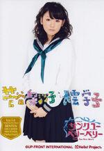 Gekiharo 7 Risako
