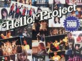 Hello! Project Happy New Year 2000