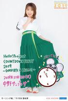 IshidaAyumi-COUNTDOWNPARTY2019