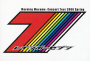 MorningMusumeConcertTour2006Spring-logo