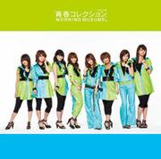 Morning Musume - Seishun Collection EV