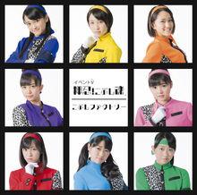 SakuraNightFever-ev3