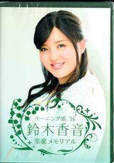 Morning Musume '16 Suzuki Kanon Sotsugyou Memorial