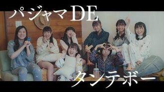 Up Up Girls (2) - Pajama DE Tantebo (MUSIC VIDEO)