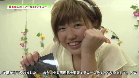 DVD「アンジュルム夏祭り2015 ~Part2~」