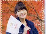 Yajima Maimi Fanclub Tour Maimi's Travel Yajimans Aki no Dai Undoukai in Fukushima