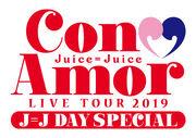 JuiceJuice-ConAmorJJDay-logo