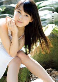 Juurokusai 2nd cover