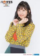 KawamuraAyano-HalloFes2018