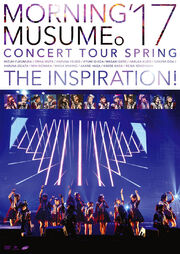MM17-THEINSPIRATION-DVDcover