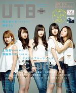 Cute-UTB vol36-Cover-Feb2017