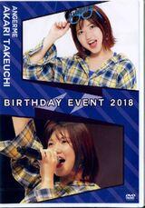 ANGERME Takeuchi Akari Birthday Event 2018