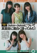 JuiceJuice-TopYell-Oct2016