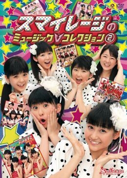 Smileage - Music V Collection 2 DVD