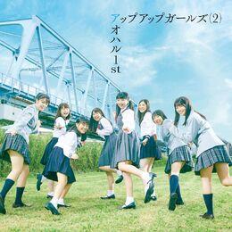 Aoharu1st-cover