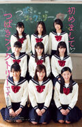 TsubakiFactory-YoungGangan-Mar2017