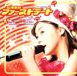 606px-MatsuuraAya-v01