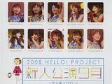 2008 Hello! Project Shinjin Kouen 9gatsu ~Shibakouen STEP!~